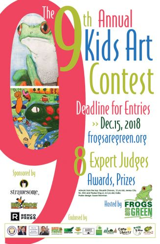 9th-kidsart-contest-poster-1200px
